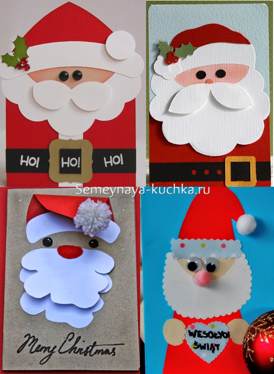 Как сделать открытку с дед морозами 398