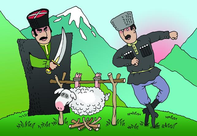 Пожелания на день рождения кавказцу