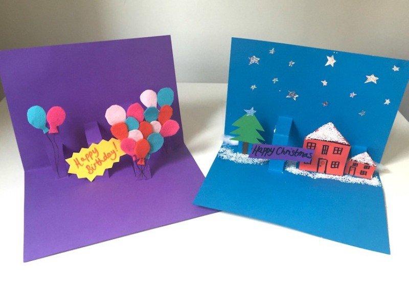 Объемные открытки из цветной бумаги