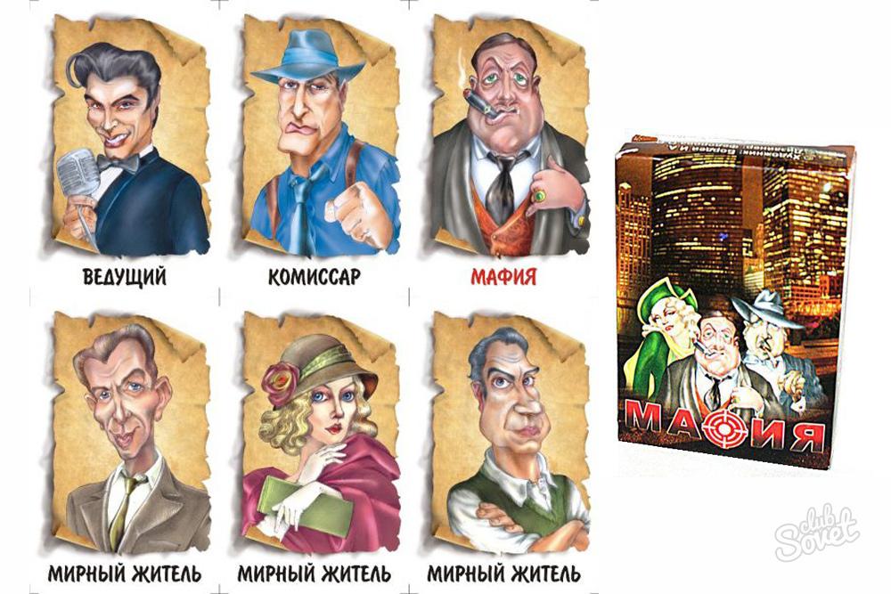 Мафия игра карточки персонажи аврил лавин когда ты уходишь