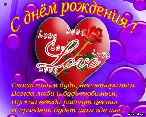 Поздравления с днем рождения на азербайджанцу 780