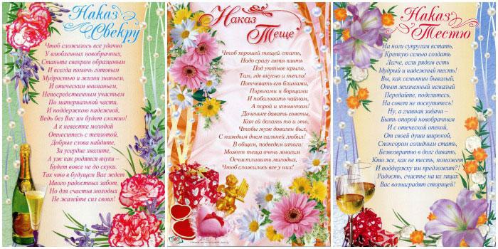 Картинки пожелания к Яблочному Спасу - Яблочный Спас 38