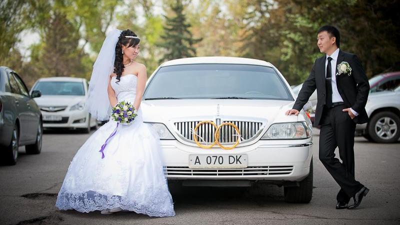 казахский жених картинки тобой