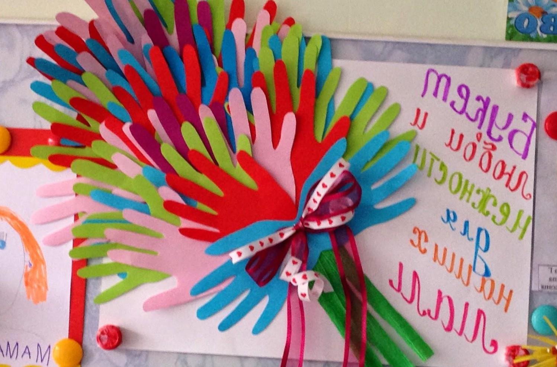 Подарок учителю от всего класса своими руками 705